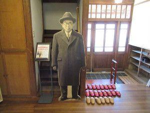 文学散歩・鈴木信太郎記念館