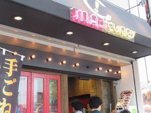 MAJI  CURRY  神田神保町店