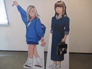 『ニッポン制服百年史』展