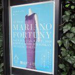 マリアノ・フォルチュニ 織りなすデザイン展