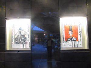 ベルナール・ビュフェ回顧展 - 私が生きた時代