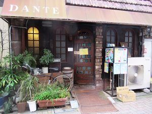 コーヒー店「ダンテ」