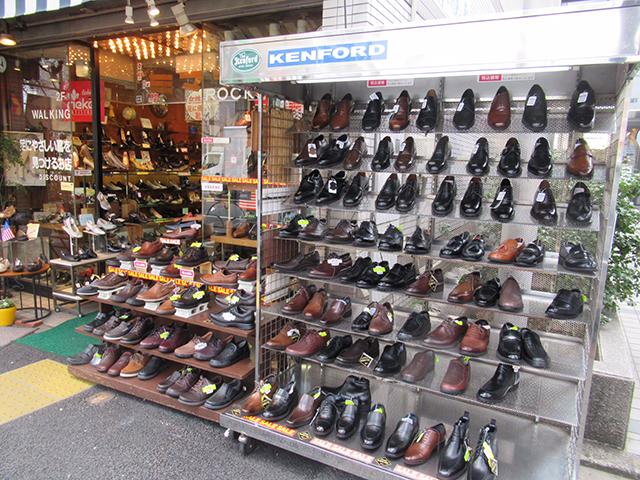 ミマツ靴店