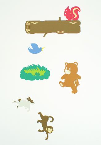 「森の散歩道」(英題:Animals)2014年8月 製作