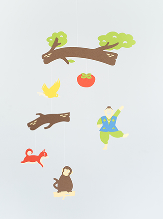 「柿山伏」(英題:KAKIYAMABUSHI)2014年6月製作