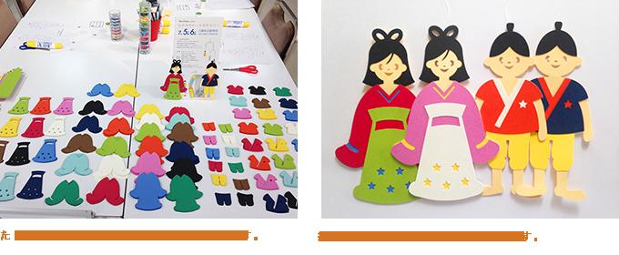 (左)たくさんの服の色から好きなものを選べます。 (右)組み合わせによって印象が変わります。