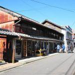 岩松の町並み