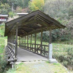 河内の屋根付き橋