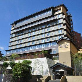 道後温泉「ホテル古湧園 遥(HARUKA)」