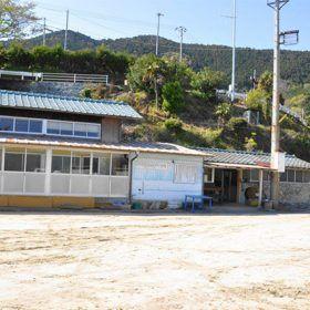 八幡浜 長谷小学校
