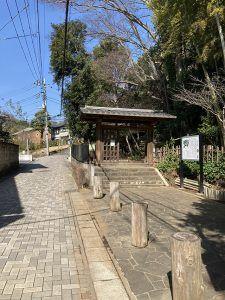 市役所からハケの道に入ってすぐにある旧村川別荘