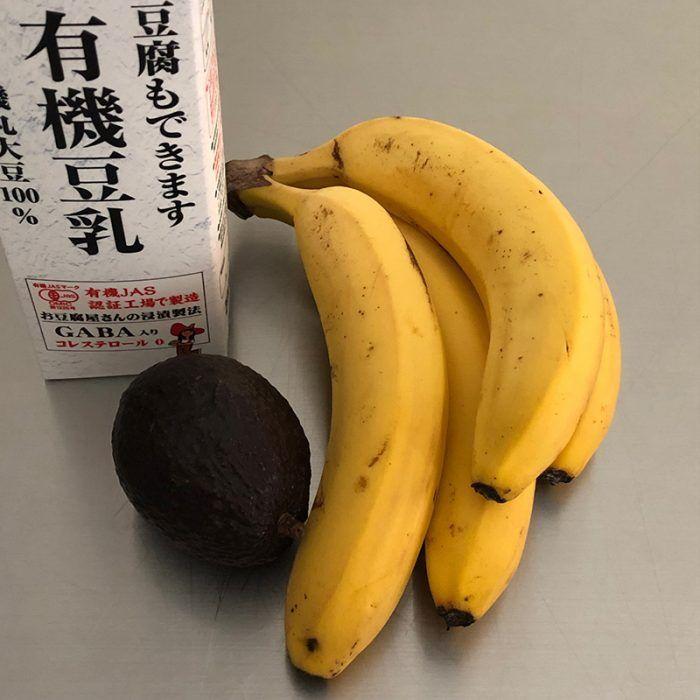 バナナとアボカドのスムージー