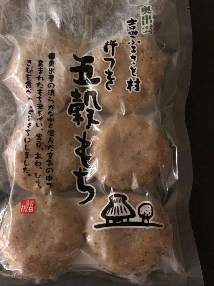 五穀餅の黒ごま甘酒ソース(4人分)