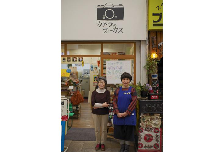 長崎のまちの写真屋さんから