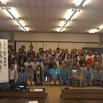 地元で開かれた勉強会「森を地域の財産に」には50名以上の参加者が集まった。