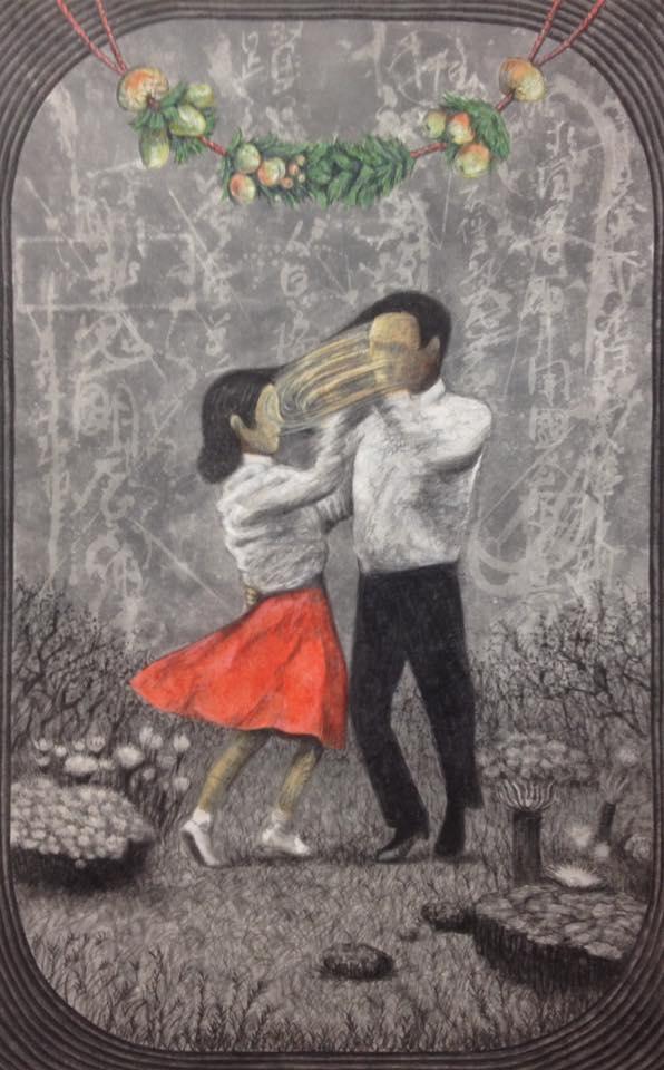 真釦 The Last Dance