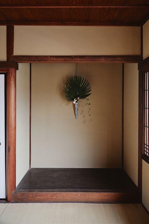花材:棕櫚 山茶花 雀うり