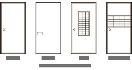 図2/形状による襖の主な種類
