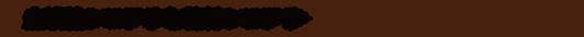土壌性シロアリと乾材シロアリ
