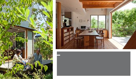 左/ウッドデッキに出て心地よい風と木漏れ日を楽しむ。上/室内とデッキと庭をひとつながりに捉えてプランを立てることが重要。(写真3点とも奈良県・一見邸)