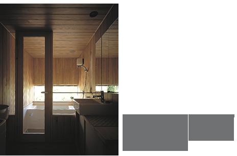 浴室と洗面脱衣室を透明なガラスで仕切り、壁や天井の仕上げを統一することで開放的な雰囲気が生まれた浴室。(設計/大野正博)