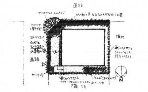 外構図(図版提供:田中敏溥建築設計事務所)