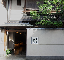 日本料理「銭屋」