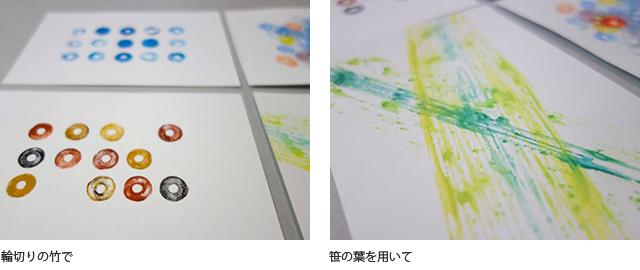 (左)輪切りの竹で (右)笹の葉を用いて