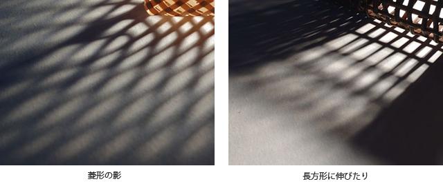 (左)菱形の影 (右)長方形に伸びたり