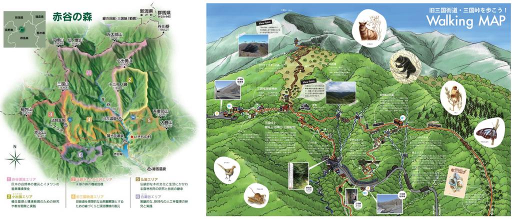 (左)赤谷の森マップ(右)旧三国街道・三国峠を歩こう!Warking MAP