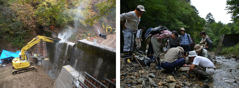 [左]撤去工事中の治山ダム(2009年10月)[右]「渓流環境の復元」フィールドセミナー