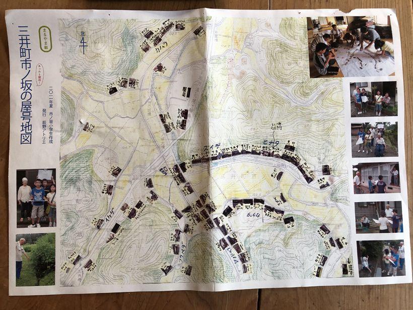 家々の屋号を調べて作った地図