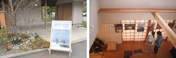 建築家・田中敏溥さん、故郷新潟で作品展