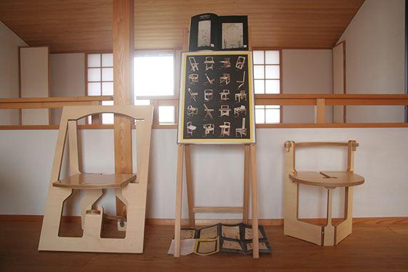 「BIN chair」。一枚の板を無駄なくパズルのように切り抜いてつくられている。