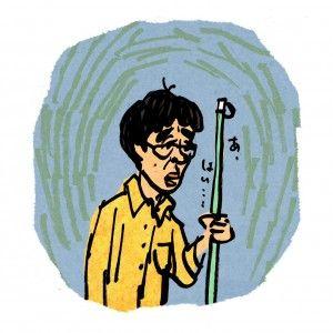 田茂之さん
