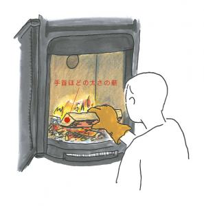 薪ストーブの火の熾し方②