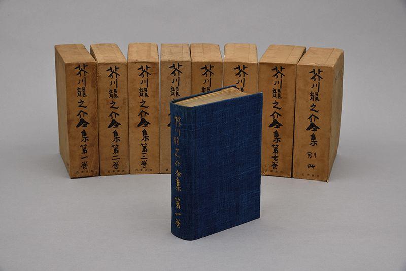 芥川龍之介全集、岩波書店 版元布装天金函入 (古くて壊れやすい本を撮影するのは本当に大変なのです。 小幡英典さんにこの場を借りて深く感謝申し上げます。)