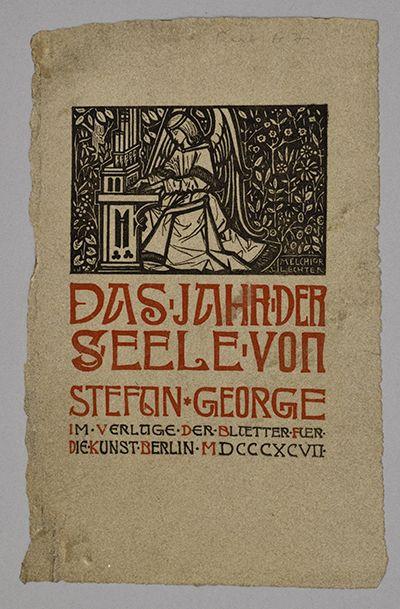 ゲオルゲ『魂の四季』私家版1897年表紙試し刷り (装幀は、彼の本造りのパートナー、メルヒオール・レヒター)