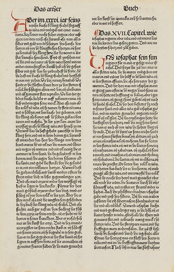 コーベルガー聖書