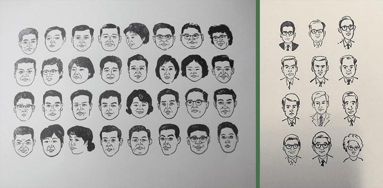 試しに刷られた顔の数々。