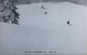 蔵王のスキーの戦前絵葉書 山の写真の中に人の姿があるのが私は大好きである。