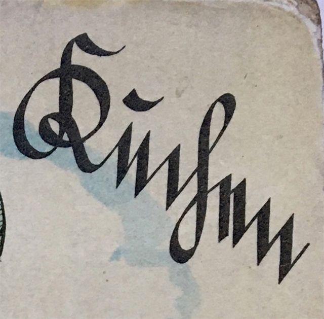 1930年代の児童書より。ジュッタリーン書体の例。これはKuchen(ケーキ)と書いてあります。