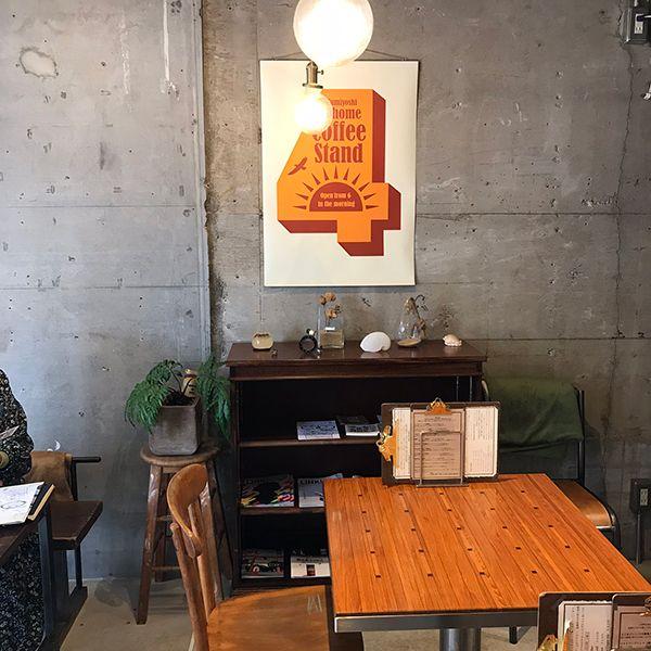sumiyoshi4丁目 COFFEE STAND