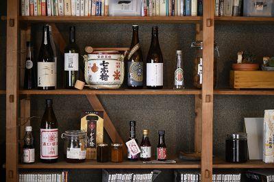 ハッピー太郎醸造所