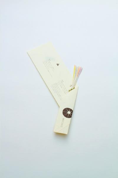 蕾/つぼみ 8本(1袋)1,050円(税込)