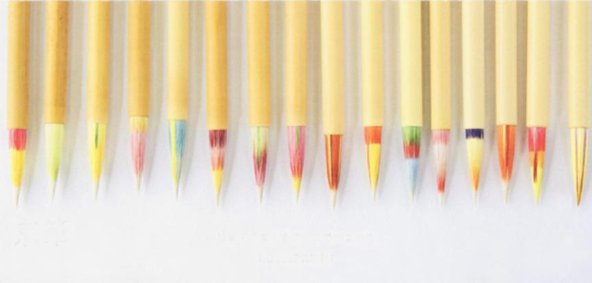香雪軒 御題筆